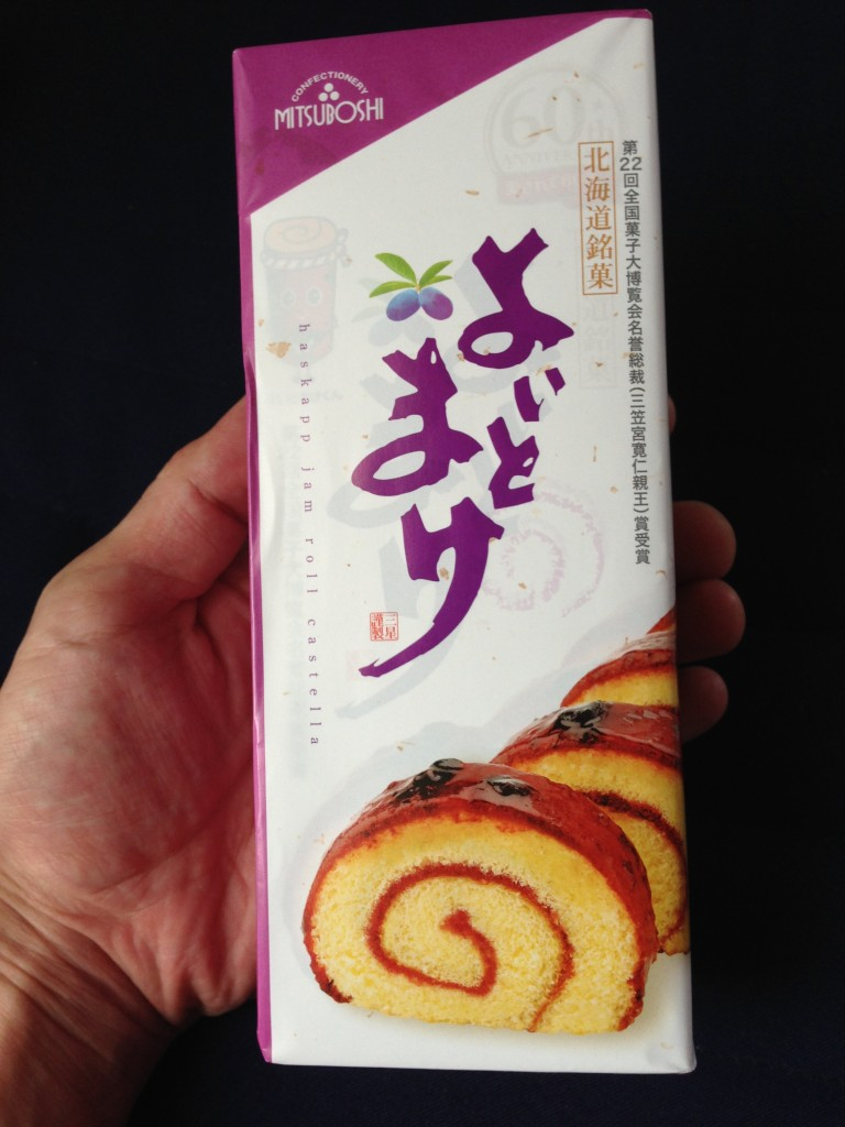 北海道のお菓子