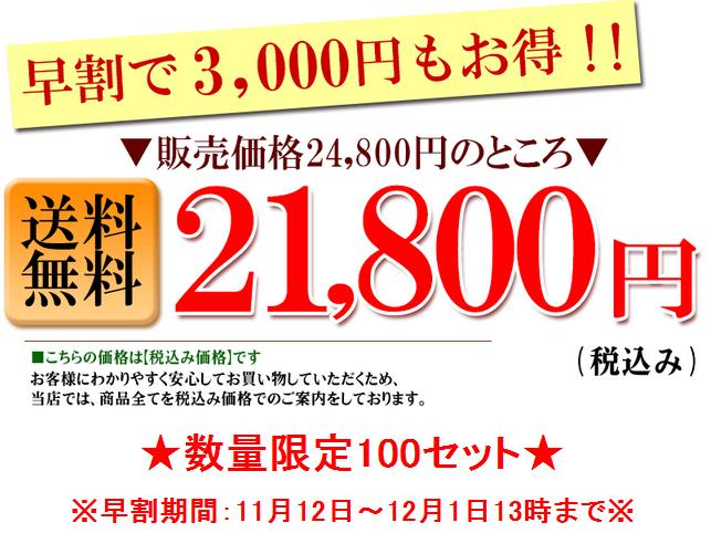 2014y12m01d_111505164